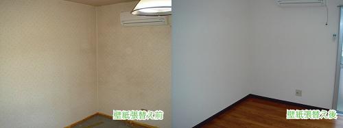 壁紙クロスの張替え1m600円です。